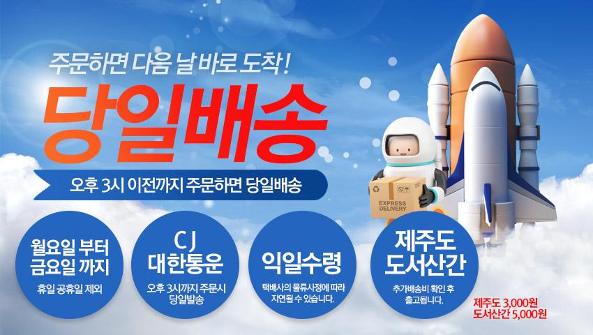 메이크업 브러쉬클렌저_실리콘패드 - 에피엘르, 5,200원, 클렌징, 클렌징도구/소품
