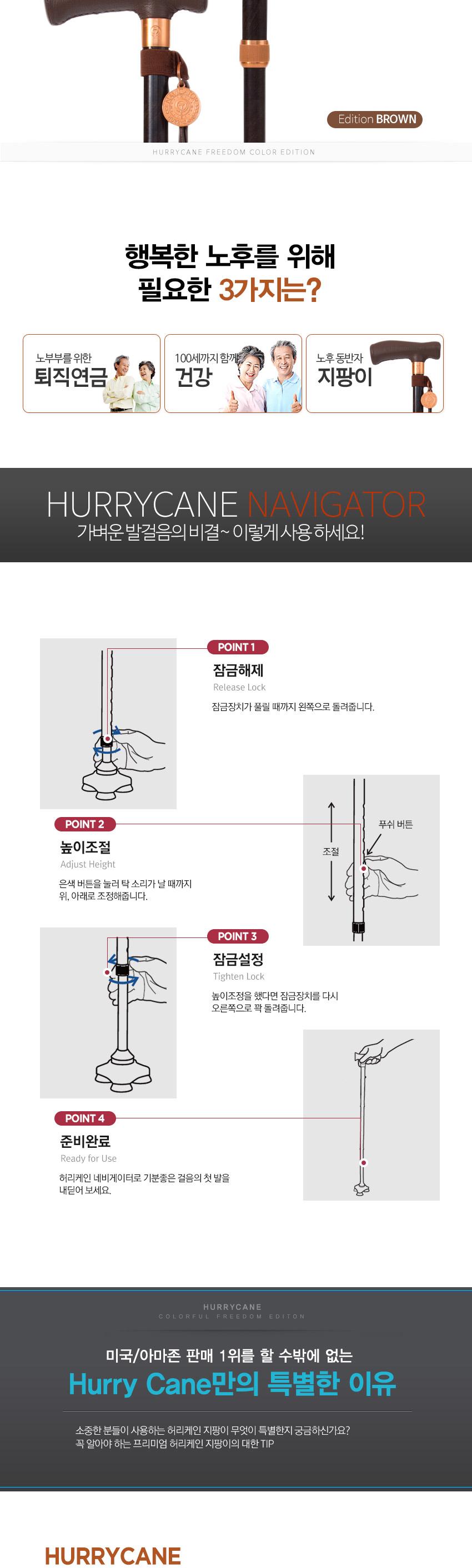 프리미엄 허리케인 네비게이터 지팡이 - 허리케인/드라이브, 143,000원, 생활잡화, 공구