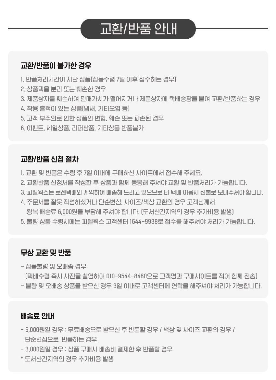 브라운메드 씰타이트 프리덤 깁스방수커버 - 씰타이트, 36,900원, 세안/목욕, 샤워소품