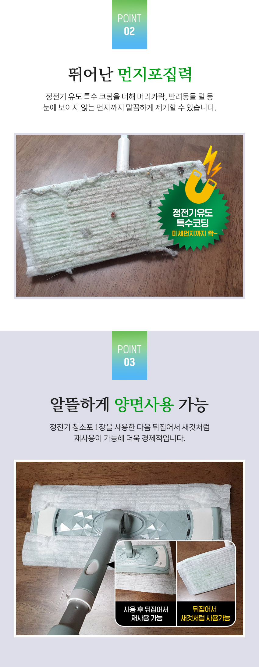 시리우스 도톰엠보 65g 정전기청소포 25매 5팩 먼지청소요고다 - 스프링클, 12,500원, 청소도구, 밀대패드